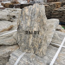 Кора каменная (куски)