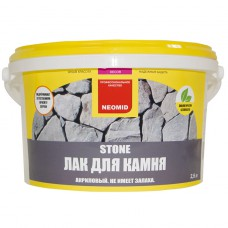 Лак для камня NEOMID STONE 2.5 л