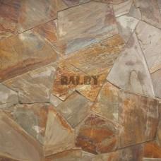 Песчаник радужный 1.5 см