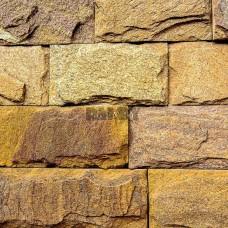 Сланец Персик плитка со сколом